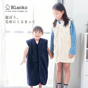 https://image.rakuten.co.jp/kaguin/cabinet/cg/blanko_sleeper-12.jpg