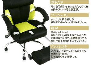 https://image.rakuten.co.jp/kaguin/cabinet/cher0621/7058266-12.jpg