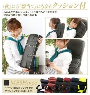 https://image.rakuten.co.jp/kaguin/cabinet/cher0621/7058266-13.jpg