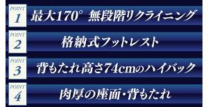 https://image.rakuten.co.jp/kaguin/cabinet/cher0621/7058266-14.jpg