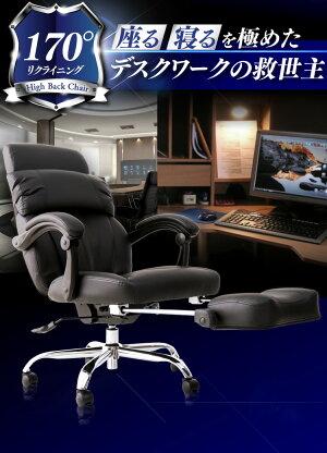 https://image.rakuten.co.jp/kaguin/cabinet/cher0621/7058266-15.jpg