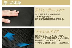 https://image.rakuten.co.jp/kaguin/cabinet/cher0621/7058266-17.jpg