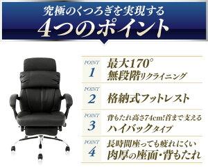 https://image.rakuten.co.jp/kaguin/cabinet/cher0621/7058266-5.jpg