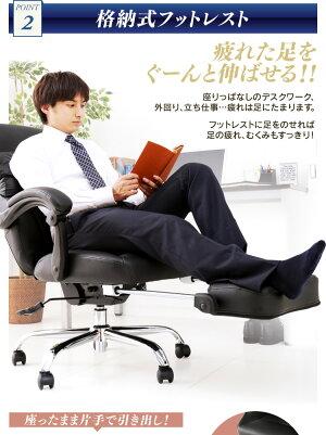 https://image.rakuten.co.jp/kaguin/cabinet/cher0621/7058266-8.jpg