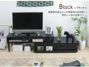 https://image.rakuten.co.jp/kaguin/cabinet/description/140829_tvboard/140829_tvboard_15.jpg