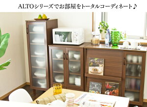 https://image.rakuten.co.jp/kaguin/cabinet/description/150318alto_3color/altoseries.jpg