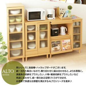 https://image.rakuten.co.jp/kaguin/cabinet/description/150318alto_3color/altoseries2.jpg