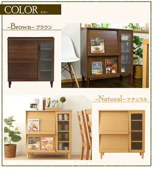 https://image.rakuten.co.jp/kaguin/cabinet/description/150318altoseries/9767057_color.jpg