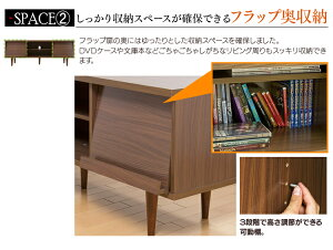 https://image.rakuten.co.jp/kaguin/cabinet/description/150612tvboad/9767061_p07.jpg