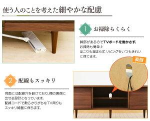 https://image.rakuten.co.jp/kaguin/cabinet/description/150612tvboad/9767061_p12.jpg