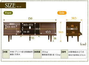 https://image.rakuten.co.jp/kaguin/cabinet/description/150612tvboad/9767061_size.jpg
