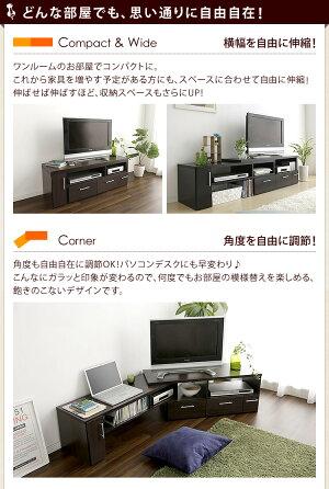 https://image.rakuten.co.jp/kaguin/cabinet/description/161217mebel/p07.jpg