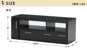 https://image.rakuten.co.jp/kaguin/cabinet/description/161217mebel/size.jpg