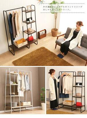 https://image.rakuten.co.jp/kaguin/cabinet/description/170501stylehanger/b3_03_2.jpg