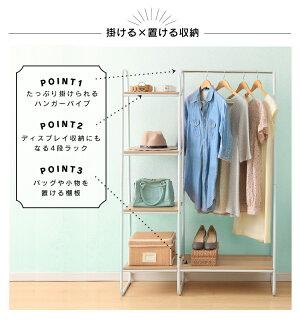 https://image.rakuten.co.jp/kaguin/cabinet/description/170501stylehanger/b3_04.jpg