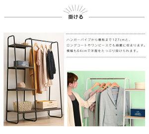 https://image.rakuten.co.jp/kaguin/cabinet/description/170501stylehanger/b3_05.jpg