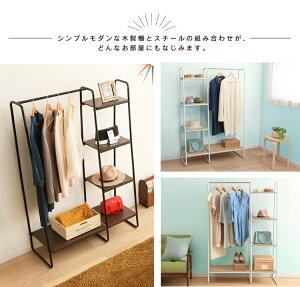 https://image.rakuten.co.jp/kaguin/cabinet/description/170501stylehanger/b3_07.jpg