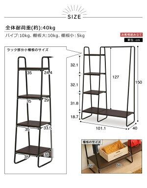 https://image.rakuten.co.jp/kaguin/cabinet/description/170501stylehanger/b3_11.jpg