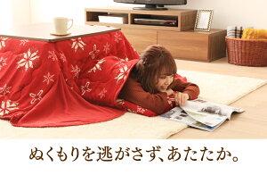 https://image.rakuten.co.jp/kaguin/cabinet/description/170915kotatufuton/05.jpg