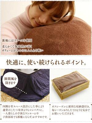 https://image.rakuten.co.jp/kaguin/cabinet/description/170915kotatufuton/08.jpg