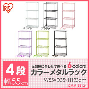 https://image.rakuten.co.jp/kaguin/cabinet/jishahin4/267753-e.jpg