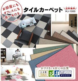 https://image.rakuten.co.jp/kaguin/cabinet/ebato/tasha/7021594-2.jpg
