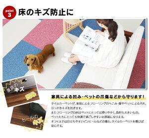 https://image.rakuten.co.jp/kaguin/cabinet/ebato/tasha/7021594-5.jpg