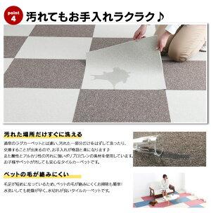 https://image.rakuten.co.jp/kaguin/cabinet/ebato/tasha/7021594-6.jpg