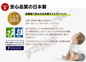 https://image.rakuten.co.jp/kaguin/cabinet/ebato/tasha/7021594-8.jpg