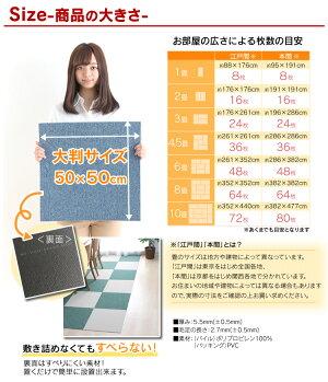 https://image.rakuten.co.jp/kaguin/cabinet/description/150605tilecarpet/13.jpg