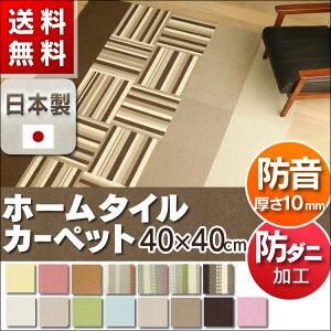 https://image.rakuten.co.jp/kaguin/cabinet/ebato/tasha/7028418-1.jpg