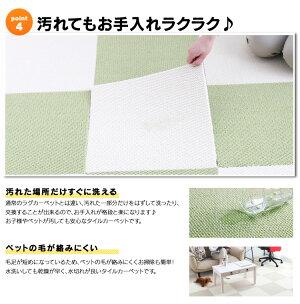 https://image.rakuten.co.jp/kaguin/cabinet/ebato/tasha/7028418-6.jpg