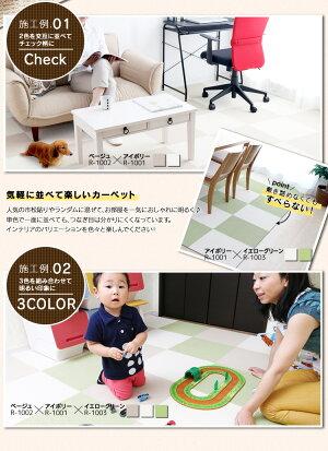https://image.rakuten.co.jp/kaguin/cabinet/ebato/tasha/7028418-7.jpg