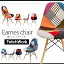 イームズチェア パッチワーク DSW PP-623C 全3色送料無料 ダイニングチェア イームズ チェア 椅子 いす イス シェルチェア 木脚 おしゃれ 北欧 ...