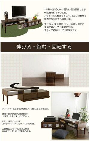 https://image.rakuten.co.jp/kaguin/cabinet/ebato/tasha/9500894-2.jpg