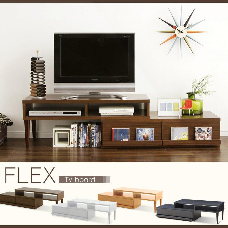 FLEX テレビ台 ローボード 伸縮 送料無料 コーナー テレビボード(幅105〜200cm)