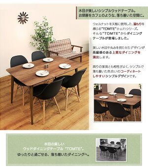 https://image.rakuten.co.jp/kaguin/cabinet/ebato/tasha/9503267-2.jpg