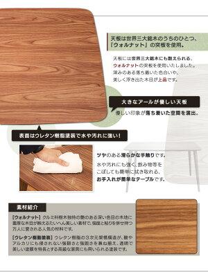 https://image.rakuten.co.jp/kaguin/cabinet/ebato/tasha/9503267-3.jpg