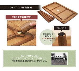 https://image.rakuten.co.jp/kaguin/cabinet/ebato/tasha/9503267-5.jpg