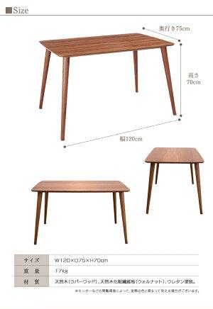 https://image.rakuten.co.jp/kaguin/cabinet/ebato/tasha/9503267-6.jpg