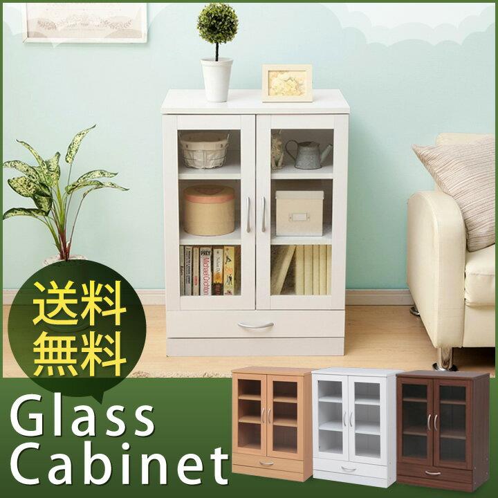 キッチン収納 収納 食器棚 キッチンキャビネット ガラスキャビネット ミニ 60幅 [幅58.2×高さ81.4cm] 送料無料