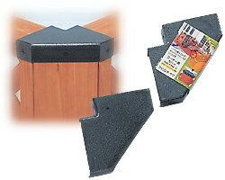 ガーデンシステムデッキ別売品 コーナー用カバー エクステリア DIY デッキ ガーデニング 屋外GSD-130C アイリスオーヤマ 新生活