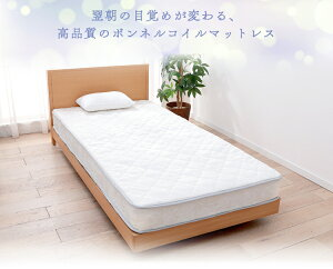 https://image.rakuten.co.jp/kaguin/cabinet/imgrc0068189698.jpg
