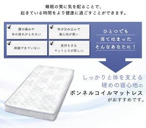 https://image.rakuten.co.jp/kaguin/cabinet/imgrc0068189700.jpg