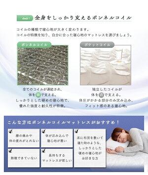 https://image.rakuten.co.jp/kaguin/cabinet/imgrc0068189704.jpg