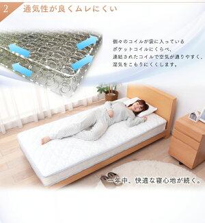 https://image.rakuten.co.jp/kaguin/cabinet/imgrc0068189708.jpg