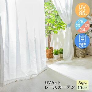 https://image.rakuten.co.jp/kaguin/cabinet/imgrc0068190042.jpg