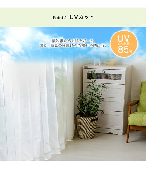 https://image.rakuten.co.jp/kaguin/cabinet/imgrc0068190043.jpg