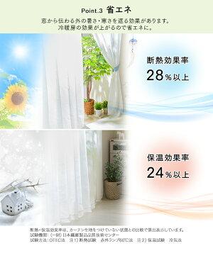 https://image.rakuten.co.jp/kaguin/cabinet/imgrc0068190045.jpg