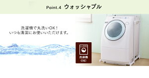 https://image.rakuten.co.jp/kaguin/cabinet/imgrc0068190046.jpg